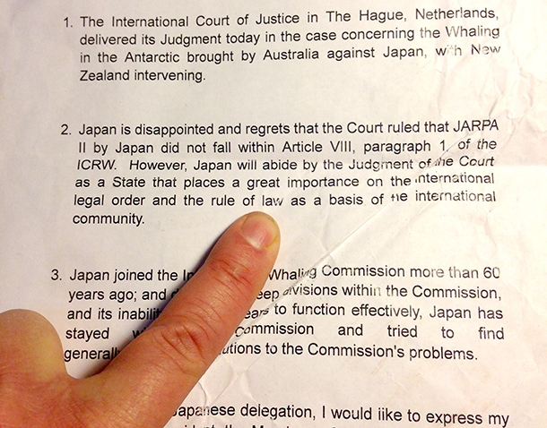 In tatters, or still worth the paper it's written on?   Japan's printed statement responding to the ICJ judgment on March 31, 2014