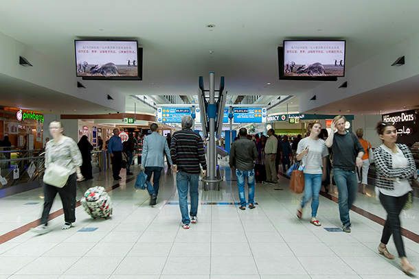 The Dubai Airport campaign runs from middle of May to the beginning of July.