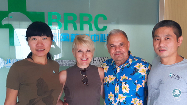 Adrien and Gary Amadeo and BRRC staff.